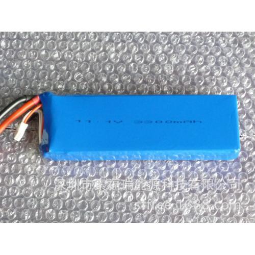 无人机动力电池组