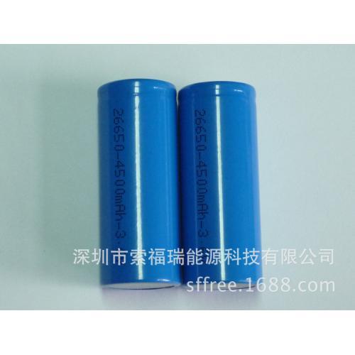 圆柱三元移动电源锂电池