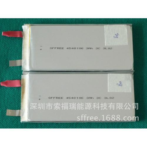 锂电池电源