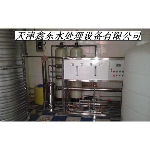 飲用純凈水設備