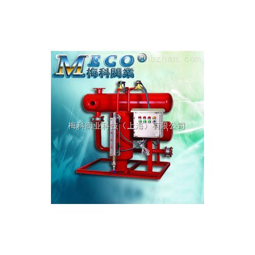 电磁疏水自动加压器
