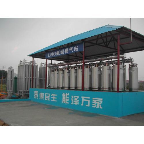 LNG瓶组式气化调压装置