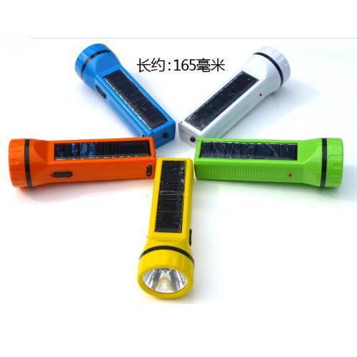 太陽能充電小手電筒