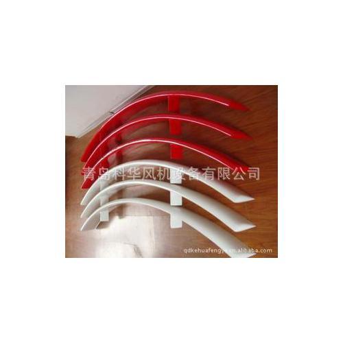 垂直轴风力发电叶片