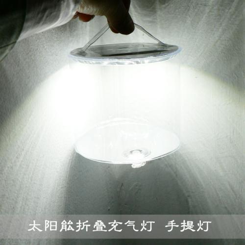 太阳能手提灯 LED帐篷灯 充气灯