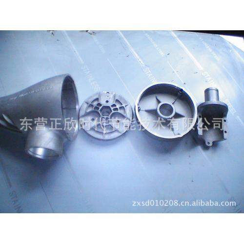 小型風力發電機殼體