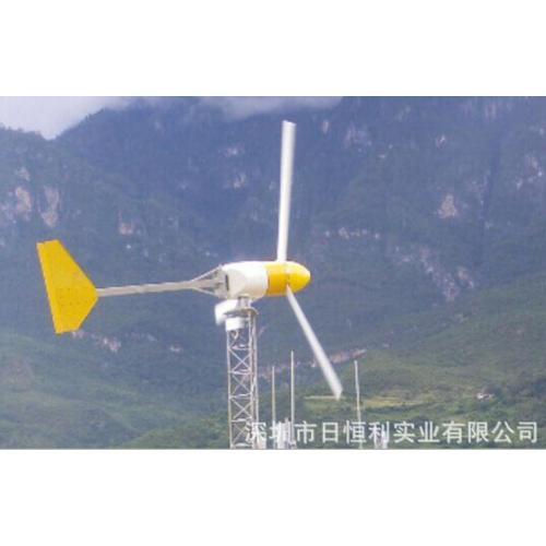 离网型风力发电机