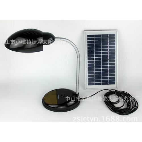 太阳能台灯