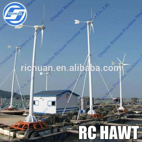 中小型水平风力发电设备300W-50KW