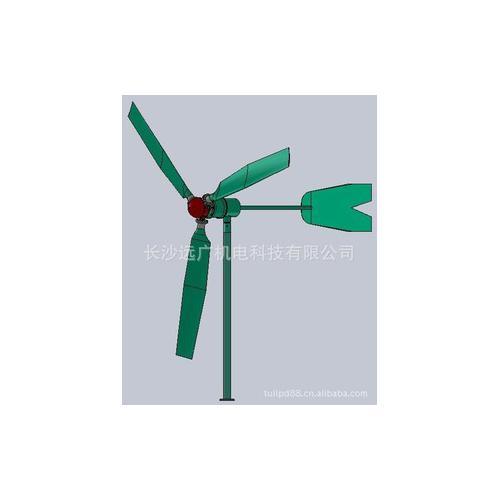 1KW自动变桨距稳速风力发电机