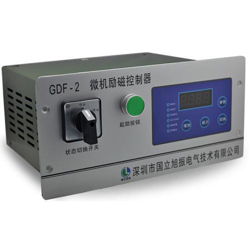 发电机励磁装置