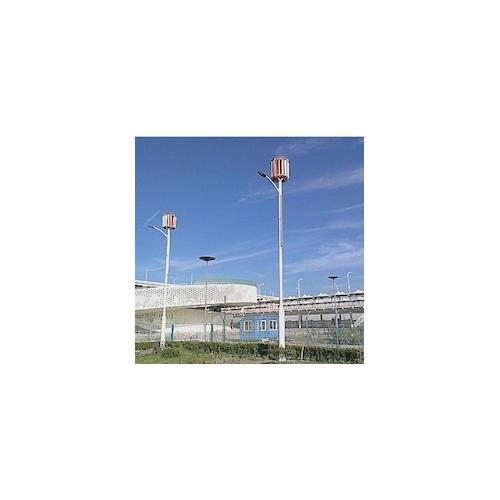 供应垂直轴风光互补路灯