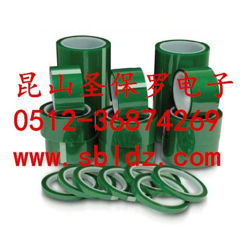 綠色貼合高溫膠帶