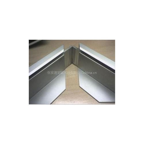 太陽能鋁合金邊框