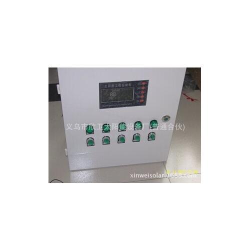 太阳能热水工程控制箱