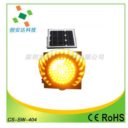 200mm太阳能黄闪灯