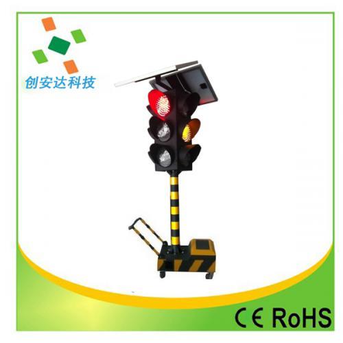 4面3灯太阳能移动红绿灯