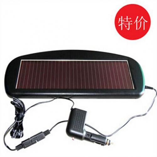 太阳能汽车充电器