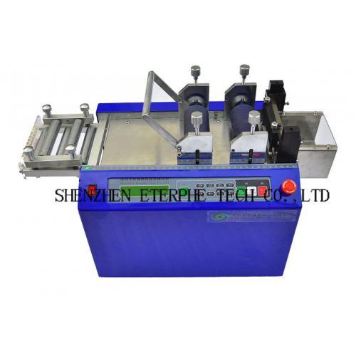 光伏焊带裁切机 C350-SL