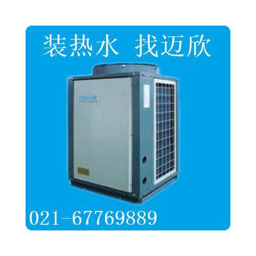 浴室空气能热水器