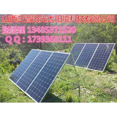 1KW太阳能发电系统
