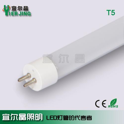 T5分体式系列LED日光灯管