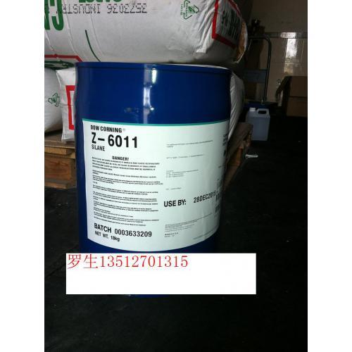 道康宁硅烷偶联剂Z-6011