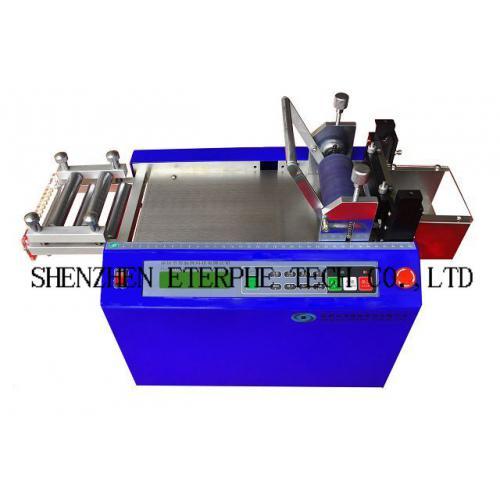 光伏焊带裁切机 C350-DL
