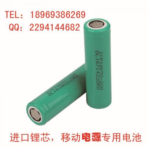 三元材料锂电池