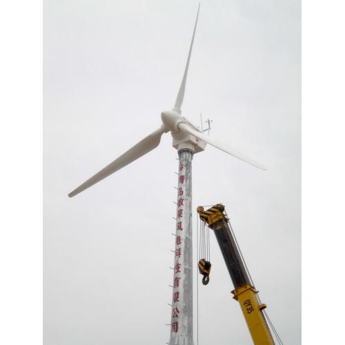 60KW 风力发电机组