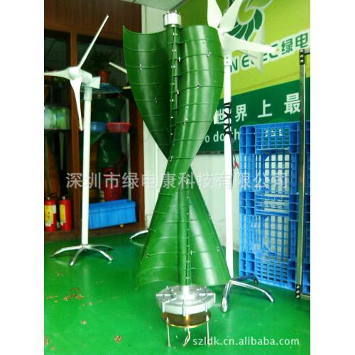 300w垂直轴风力发电机