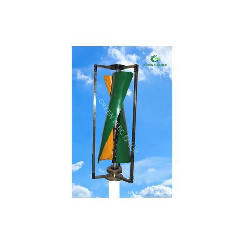 50w垂直轴风力发电机