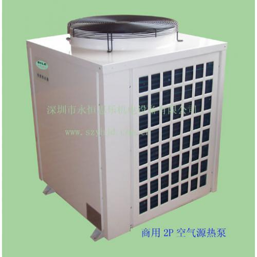 商用空气源热水器