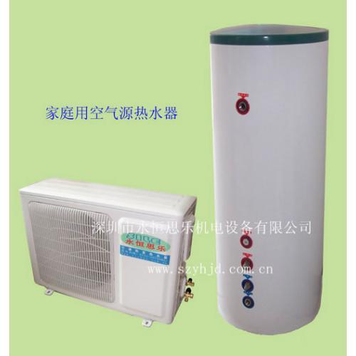 家用空氣源熱水器