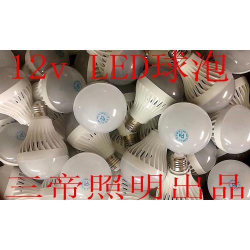 12v太阳能球泡灯