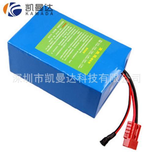18650锂电池组12V20Ah