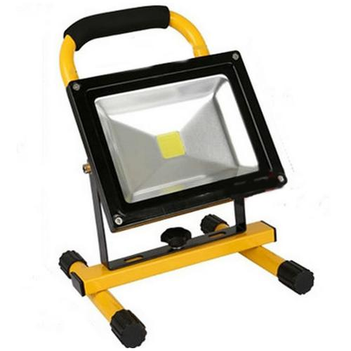 太阳能10W充电投光灯