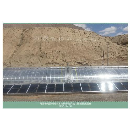 温室大棚采用太阳能智能采暖系统