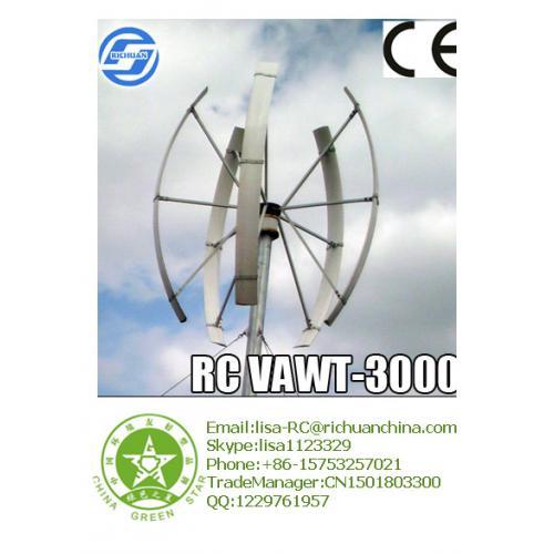 日川垂直轴风电设备3kw