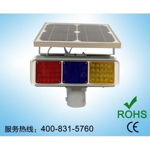 三灯双面太阳能警示灯
