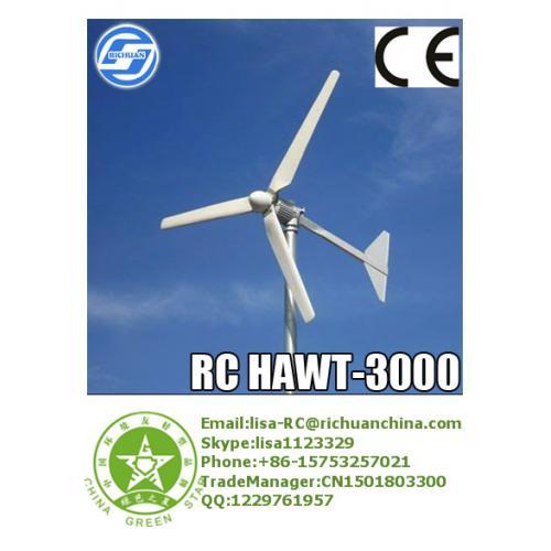 日川3kw水平轴风机系统