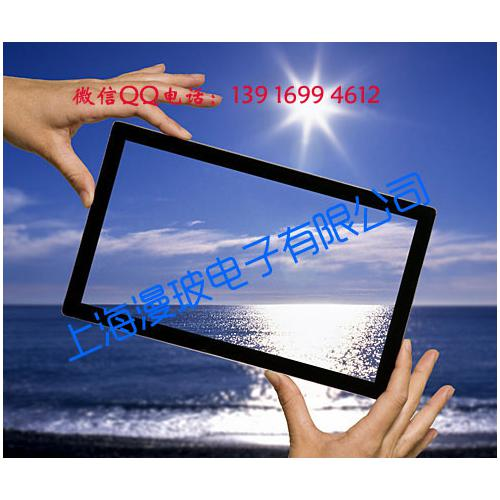 AR高透减反射玻璃