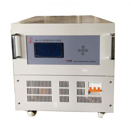 动力电池充放电管理系统配套电源