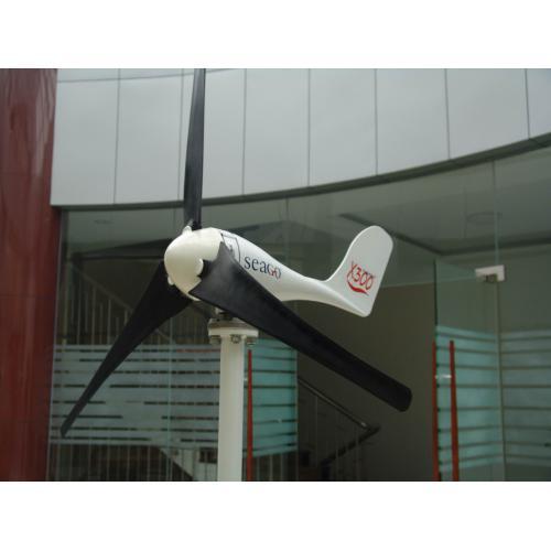 風光互補路燈專用風機300瓦
