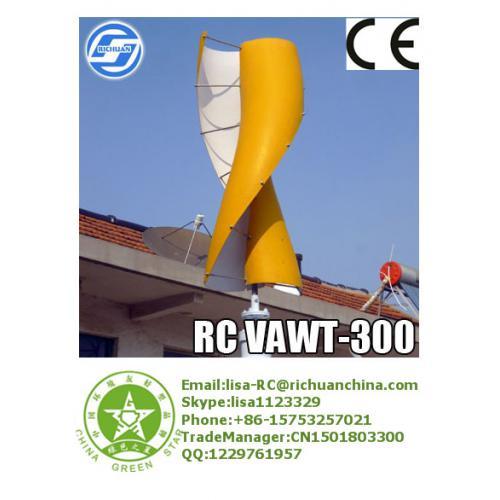 日川新型垂直轴家用发电设备300w