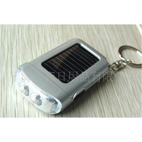 太阳能二灯钥匙扣