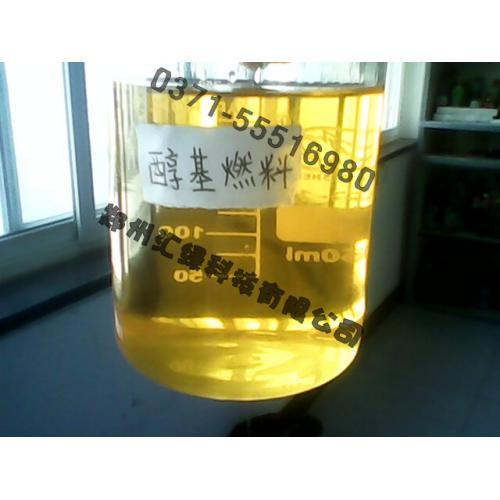醇基燃料技术设备