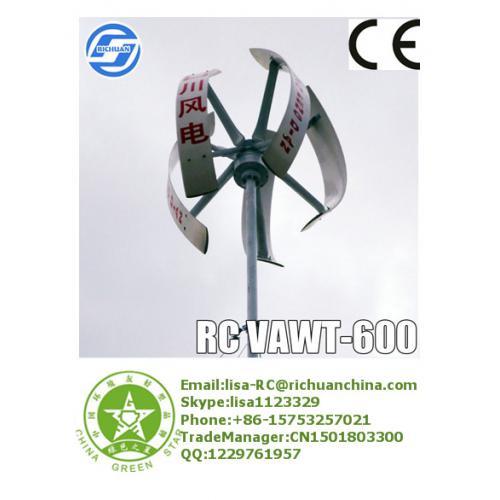 日川新型垂直轴家用小型风电系统600w