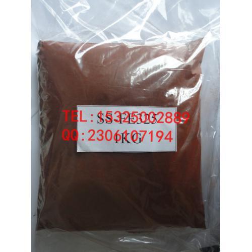 磷酸鐵鋰材料用納米氧化鐵