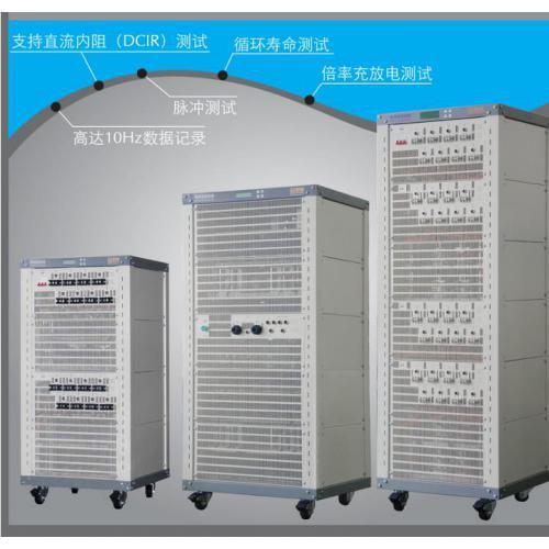 动力电池充放电测试柜